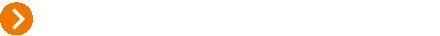 鑑定本舗が選ばれる理由